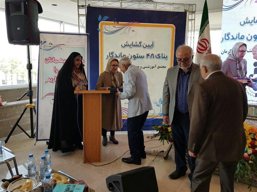 همزمان با بهره برداری از ساختمان جدید رعد کرمان، نمایشگاه توانمندی توانیابان کشور کارش آغاز کرد